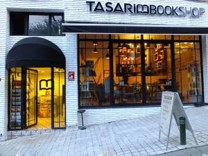 tasarim-bookshop-cafe